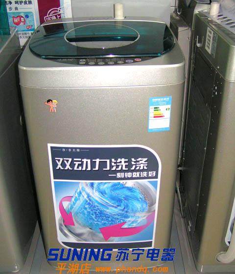 海尔洗衣机xqs50-728带脚轮