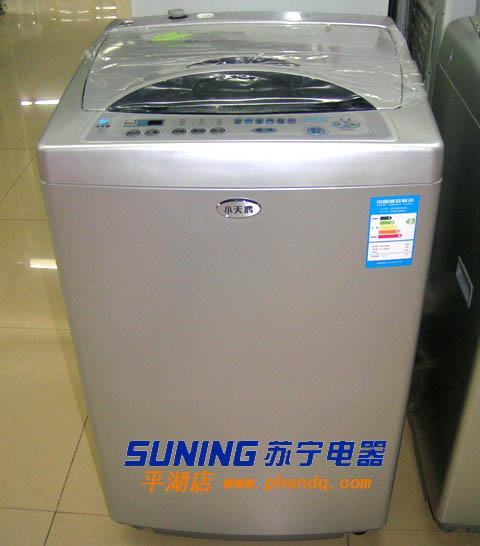 小天鹅洗衣机xqb55-802cl 银