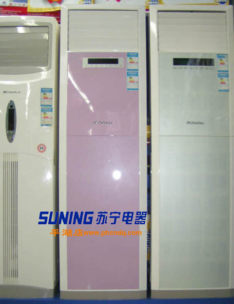 春兰空调kfr-50lw/vjd