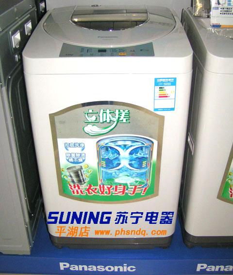 松下洗衣机xqb46-q421u