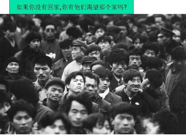 震撼心灵的图片 - 钱广书 - 静听风雨的博客