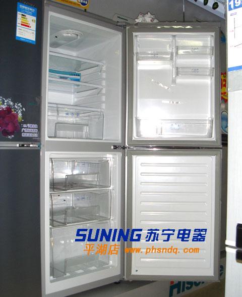 海信冰箱bcd-187h7