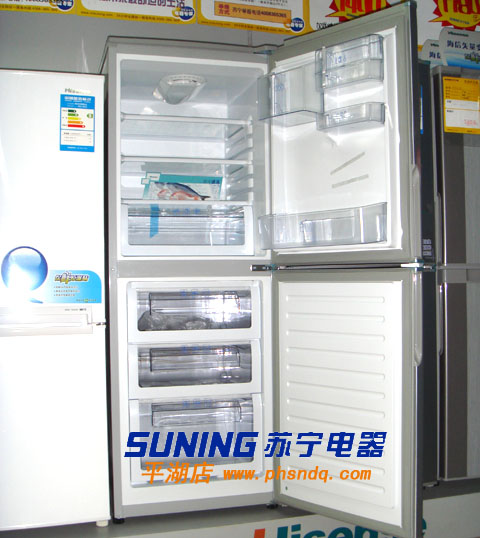 海信冰箱bcd-187u7