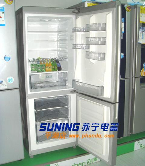 容声冰箱bcd-179s/da