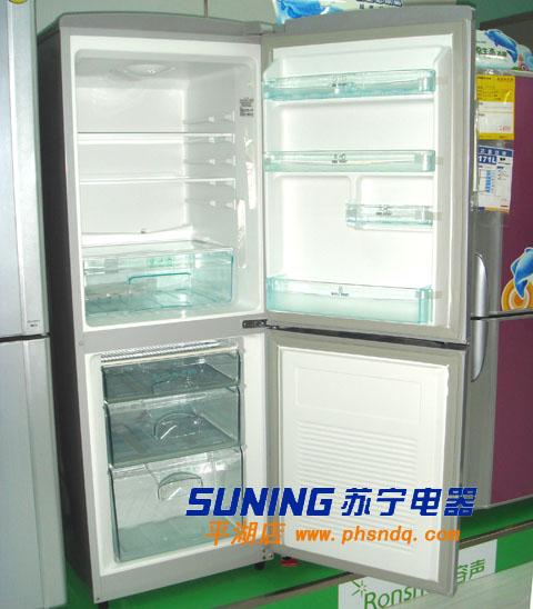容声冰箱bcd202k-a61