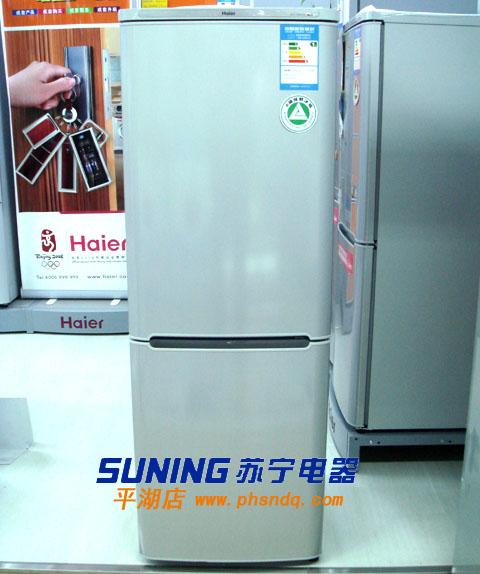 海尔冰箱bcd-195kadz-平湖苏宁电器