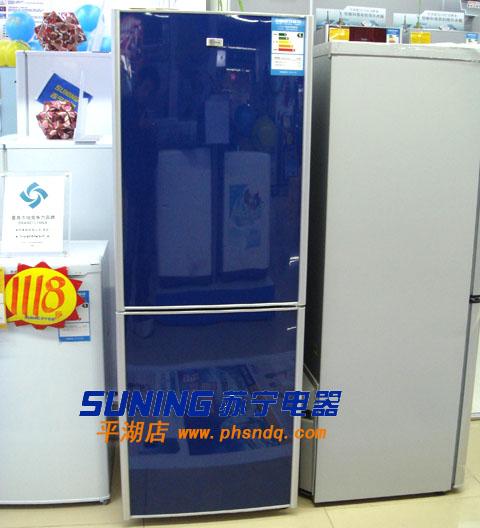 海尔冰箱bcd-195kclv