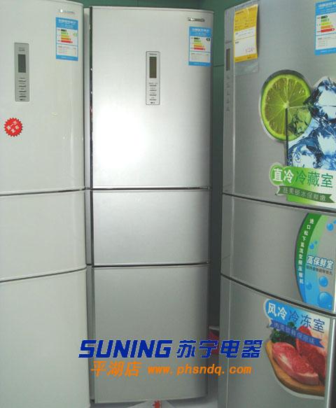 松下冰箱nr-c23vg1