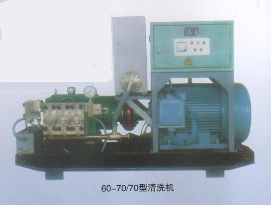 ycq 清洗机系列63/50 80/35