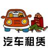 金华汽车快修|金华汽车美容|金华汽车修理