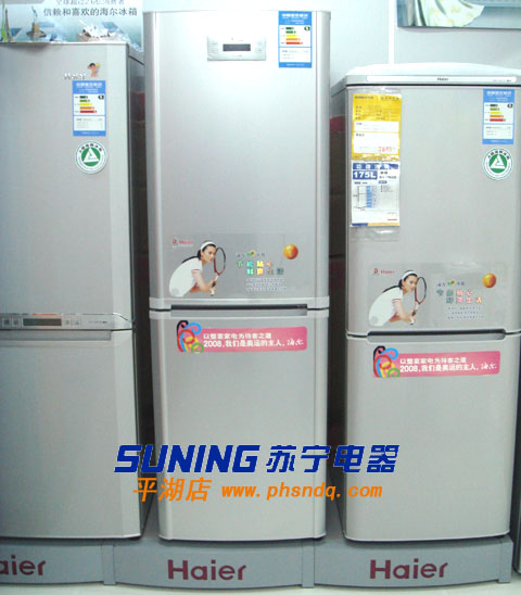 名称: 海尔冰箱bcd-212dc 产地: 青岛 单位: 台 价格: 3650.
