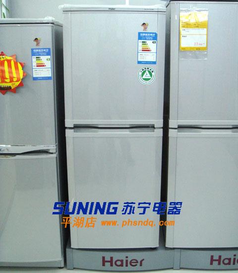 海尔冰箱bcd-156tadz