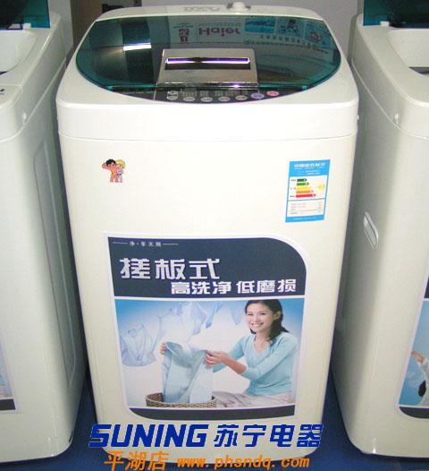 海尔洗衣机xqb50-7288百变