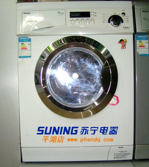 海尔洗衣机xqg52-q718
