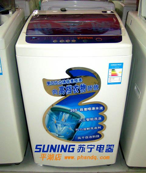 小天鹅洗衣机xqb50-2688g