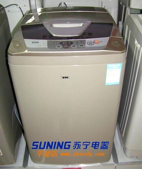 tcl洗衣机xqb55-51sz