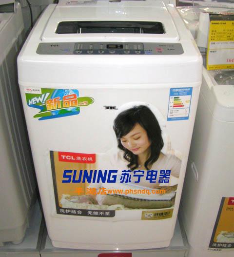 tcl洗衣机xqb55-365sp