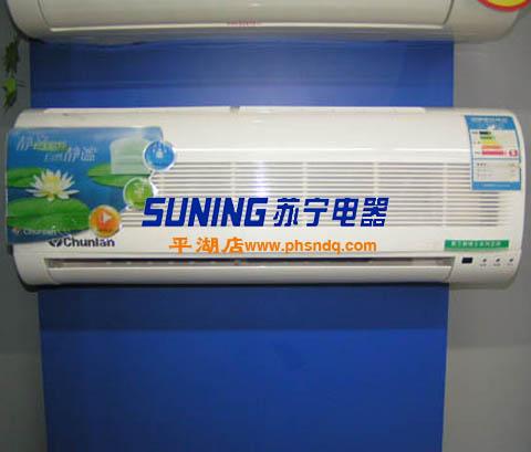 春兰空调kfr-25gw/vh11