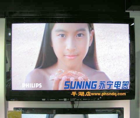 飞利浦电视机52pfl7432-平湖苏宁电器
