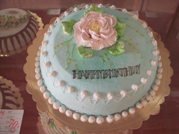 生日蛋糕6