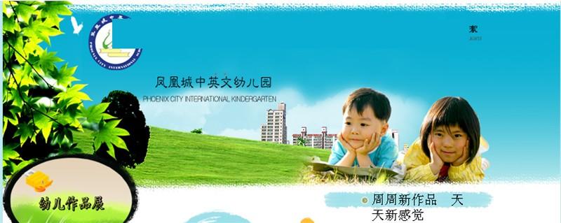 小三班幼儿美术作品-凤凰城幼儿园