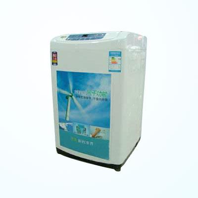 三星洗衣机 xqb55-t85