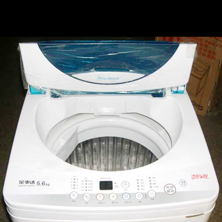 荣事达洗衣机 xqb56-9906g--中国114黄页