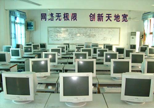 计算机室矢量图