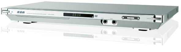 步步高dvd player dv983