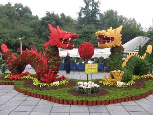 宜昌儿童公园-吃喝玩乐--宜昌逛街网