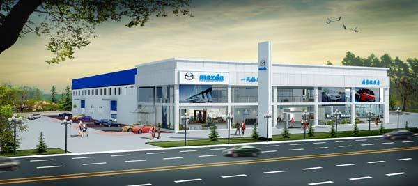 mazda展厅外观设计方案-成都逸境装饰工程有限公司