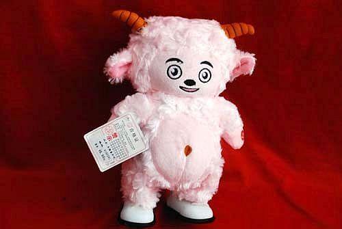 懒羊羊唱歌矢量图