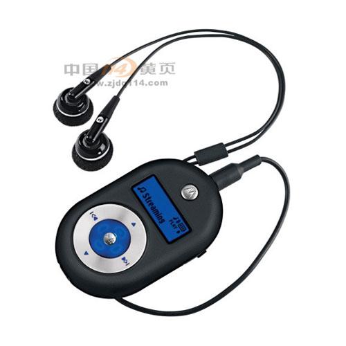 摩托罗拉s705 立体声蓝牙耳机