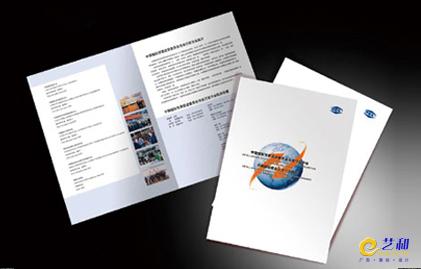宣传册设计1-吉安广告公司