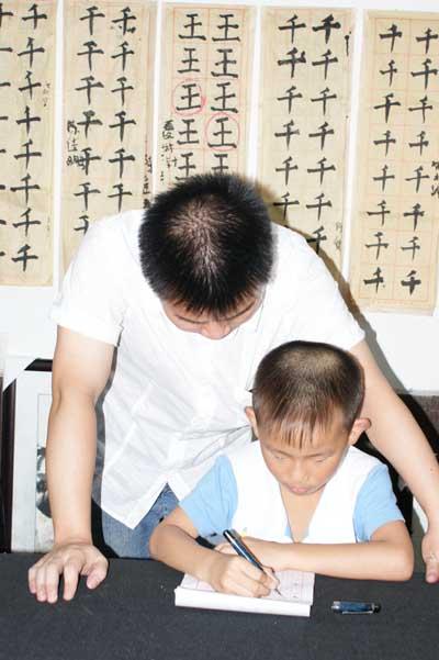 【夏加儿童画】软笔书法; 少儿硬笔书法班9; 少儿硬笔书法教程图片