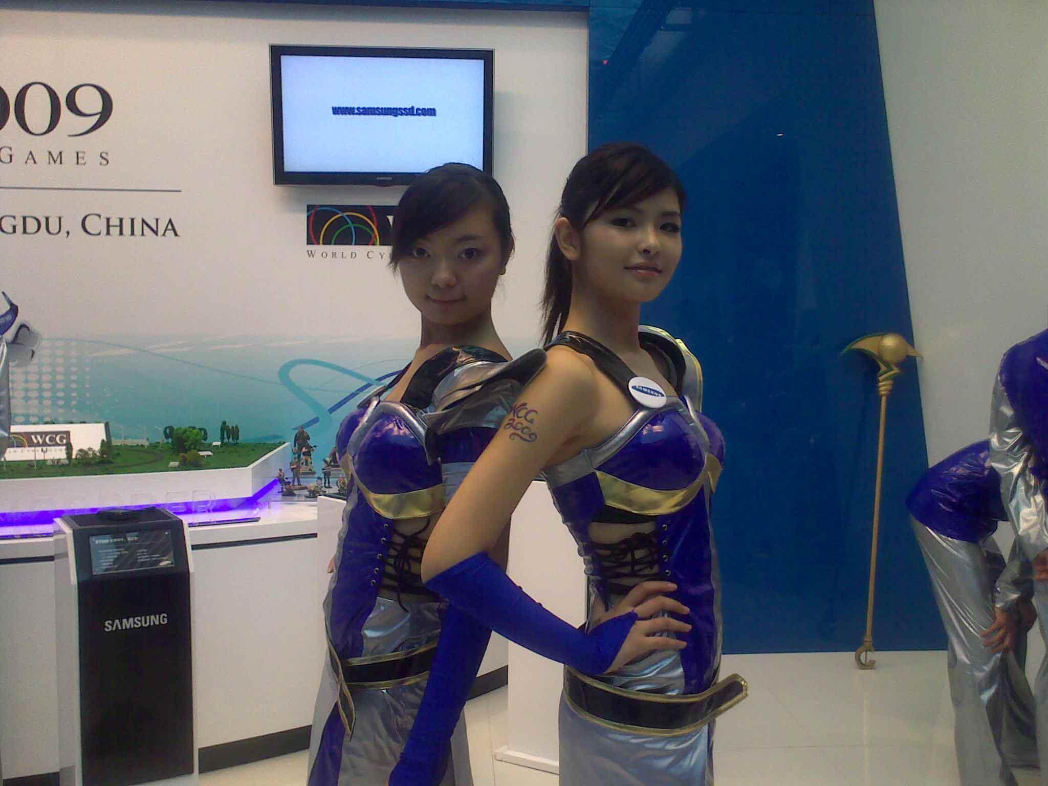 2009世界电子竞技总决赛