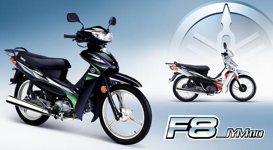 超省油重庆仔雅马哈弯梁摩托车f8; 雅马哈f8弯梁摩托车;   超省油重庆