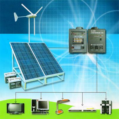 风光互补家庭供电系统