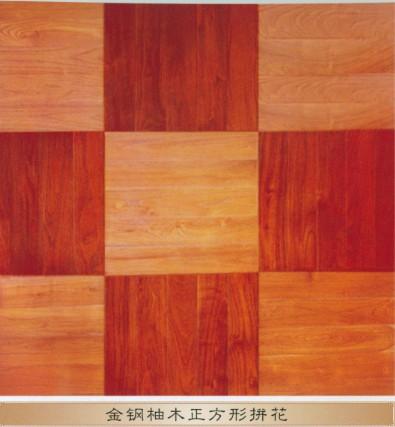 金刚柚木正方形拼花-东奥海星地板
