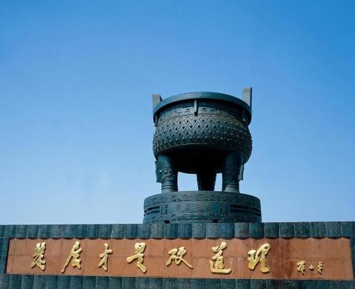 岳池县红岩湖风景区