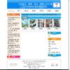 重庆市创丽保洁服务有限公司