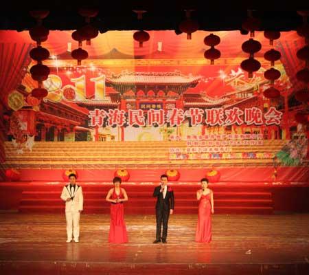 青海春节晚会会场布置