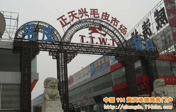 批发市场地处北京南城中轴路