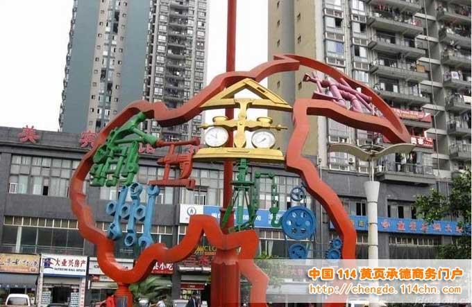 重庆渝州五金城 九龙坡区