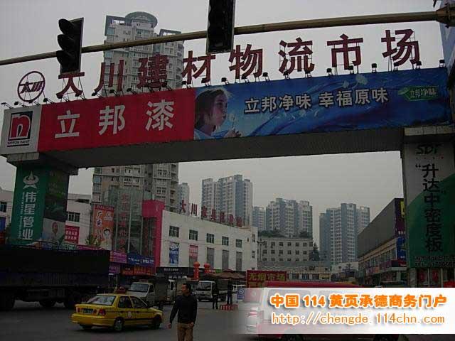 板材市场   地址:  重庆市沙坪坝马家岩市场石小路92