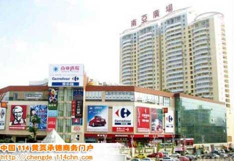 重庆石桥铺南亚家具广场(九龙坡区)