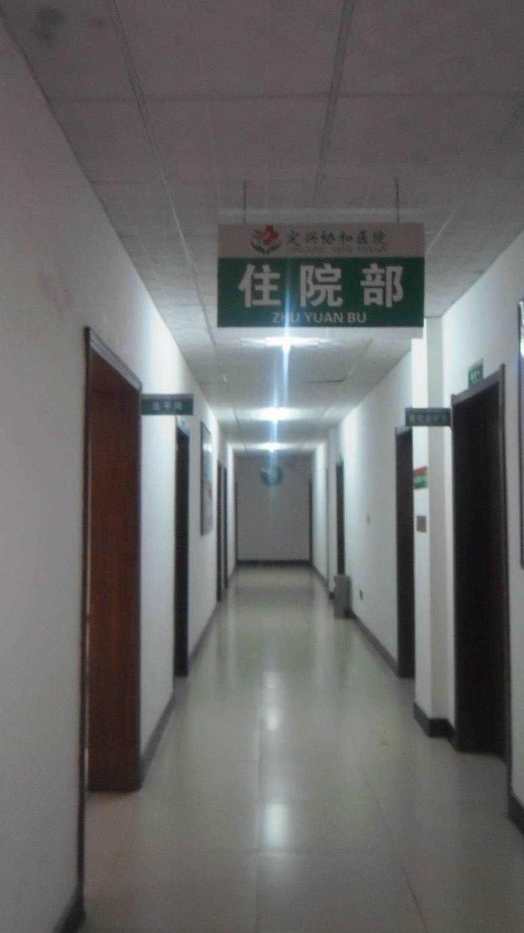 广医二院住院部 图片合集图片