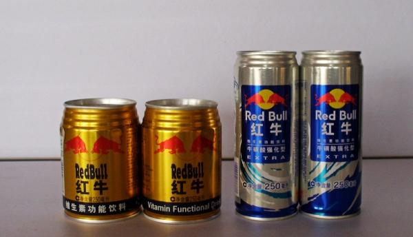 功能 饮料/名称红牛维生素功能饮料 红牛特饮等功能饮料被指含有二...
