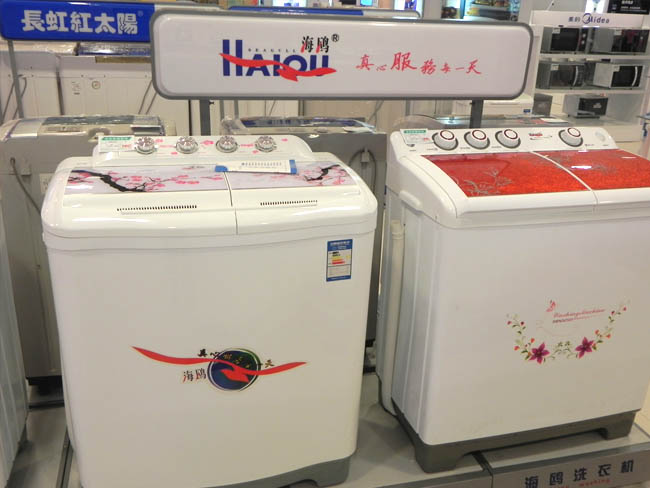 海鸥洗衣机-固原万国家电商场