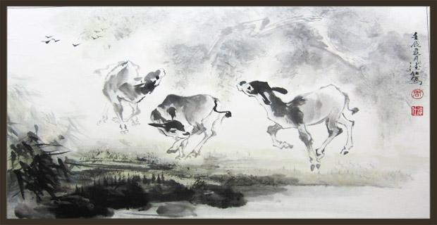名称: 周德仕 国画动物 小牛犊